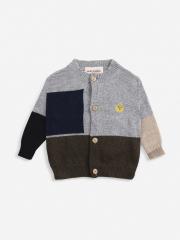 Geometric Knitted Cardigan